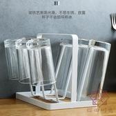 鐵藝杯子收納架杯子架玻璃杯置物架水杯掛架【櫻田川島】