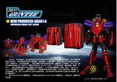 JPULASI 鋼鐵戰士過夜包 (紅/藍/灰) (請選購顏色)