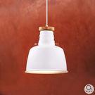 吊燈★清新率性 混搭原木溫馨文藝吊燈 單燈✦燈具燈飾專業首選✦歐曼尼✦