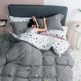 預購-LUXY輕奢天絲綢床包被套組-雙人-GRACE【BUNNY LIFE 邦妮生活館】