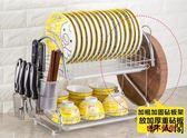 碗架瀝水碗碟盤子架刀架廚房置物架