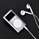 mp3 mp4播放器 學生運動跑步隨身聽 有屏插卡可愛迷你音樂