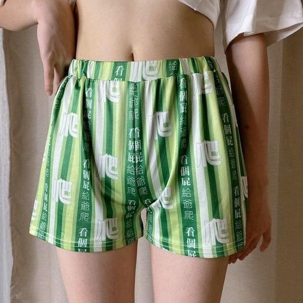 看你馬安全褲學生少女打底褲jk無痕外穿防走光防偷窺薄款保險褲 伊蘿