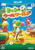 WiiU 耀西 毛線世界(日版)