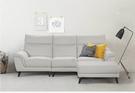 【歐雅系統家具】里加義大利牛皮沙發-L型-灰白