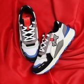 【折後$3280再送贈品】PUMA RS 2.0 Japanorama 黑白 灰紅藍 男鞋 日文圖樣 後底 老爹鞋 運動鞋 37445501
