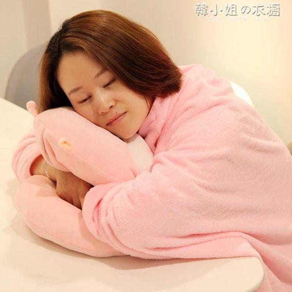 午睡枕 辦公室午睡枕趴睡枕午休枕抱枕小學生枕頭被子兩用趴著睡覺YYS 韓小姐的衣櫥
