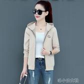 夾克 短款春秋女夾克韓版時尚女外套薄款女拉鏈衫小外套大碼棒球服百搭 快速出貨