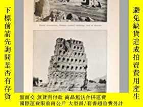 二手書博民逛書店【包罕見】Buried Treasures of Chinese