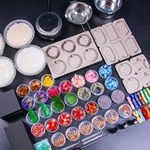 蠟燭材料包滿庭芳蠟片套餐自制香薰蠟燭diy材料包蠟牌蠟片模具大豆蠟diy-快速出貨