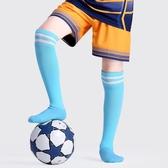 全館83折小學生防滑兒童足球襪長筒男款運動男童中筒足球訓練襪