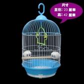 虎皮鸚鵡鳥籠 牡丹中號小號文鳥珍珠畫眉籠小鳥籠寵物鳥籠