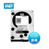 威騰 WD 1TB 3.5吋電競硬碟 黑標 WD1003FZEX