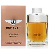 BENTLEY賓利 For Men Intense 極緻(極致)男性淡香精100ml (法國進口)【QEM-girl】