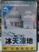 影音專賣店-R18-028-正版DVD*影集【冰天凍地/迷你影集/2碟】-山姆尼爾*克萊兒馥蘭妮