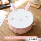 創意可愛陶瓷泡麵碗 家用帶蓋湯碗飯碗 日式學生碗筷套裝-超凡旗艦店