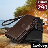 baellerry長夾 (現貨販售)新款多功能長皮夾 手機錢包 -寶來小舖【171B】