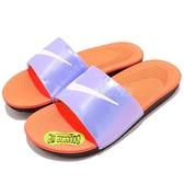 Nike 拖鞋 Kawa Slide SE GS PS 紫 橘 特殊亮面鞋面 舒適鞋底 基本款 女鞋 大童鞋【ACS】 AJ2503-001