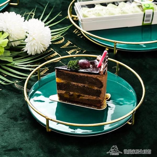 水果盤 蛋糕架雙層陶瓷托盤金色祖母綠下午茶水果擺盤【快速出貨】