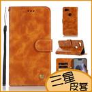 瘋馬紋側翻皮套 三星 Note8手機殼 Note9保護殼 軟殼 商務插卡 磁扣吸附皮套
