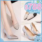 任選2雙788高跟鞋韓版性感雙色亮粉磨砂...
