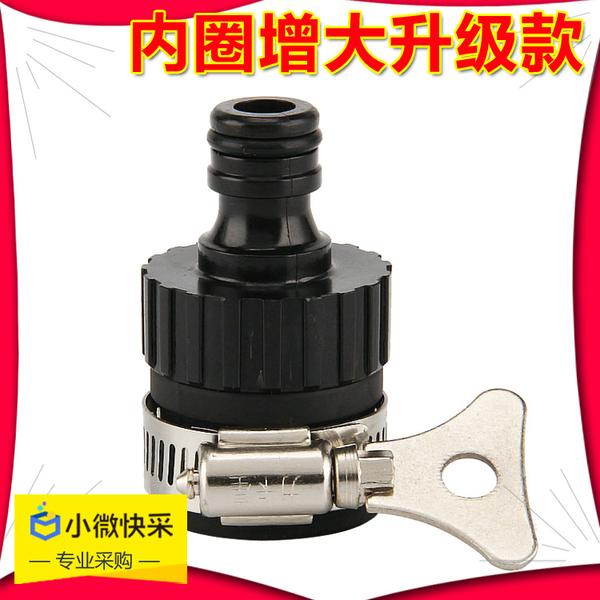 水龍頭洗車水槍水管接頭 配件卡快接 萬能橡膠萬用轉換接頭 奶嘴 果果輕時尚