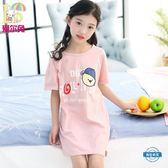 兒童睡衣兒童睡裙短袖公主裙夏季女童棉質寶寶薄款小女孩睡衣中大童家居服