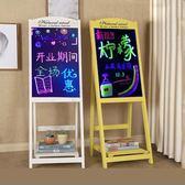 推薦led電子熒光板廣告板發光小黑板廣告牌展示牌銀光閃光屏手寫字板【聖誕節超低價狂促】