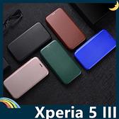 SONY Xperia 5 III 雙面類碳纖維保護套 輕薄側翻皮套 隱形磁吸 支架 插卡 手機套 手機殼
