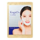 【日本直送】KogaO+ 日本V臉面膜 15枚入 小v臉 耳掛式面膜 美容液膠狀 拉提 緊實