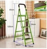 師步步高梯子升級卡扣四步五步梯家用折疊梯人字梯加厚【綠色5 步加厚】