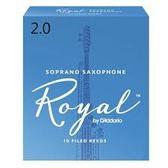 凱傑樂器 ROYAL 高音 SOP SAX 薩克斯風 10片裝 薩克斯風 竹片 2號