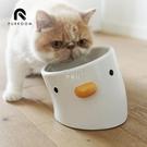 快速出貨陶瓷小雞貓碗斜口加高預防黑下巴食盆保護頸椎