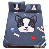 天絲空調軟席夏季涼席1.8m床可折疊水洗兒童冰絲席子三件套1.5米  韓語空間 IGO