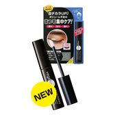 【即期良品特價】石澤研究所-vegeboy保濕強韌睫毛修護液(男性專用) 7.5g