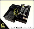 ES數位 Ricoh GRIII GR3 相機專用快速充電器 DB-110 DB110