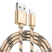 蘋果傳輸線iPhone6充電線6s器7Plus手機X加長2米8P多色小屋