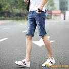 破洞牛仔短褲男潮牌夏季薄款彈力修身直筒寬松五分褲子男韓版潮流【勇敢者】