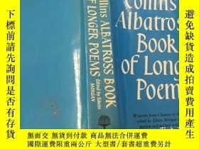二手書博民逛書店Collins罕見Albatross book of longe
