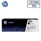 HP CF248A原廠黑色碳粉匣 適用M...