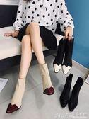 熱銷馬丁靴短靴子女春秋新款網紅高跟鞋瘦瘦彈力襪細跟 曼莎時尚