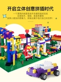 匹配樂高積木男孩子女3-6周歲兒童拼裝玩具益智7-8-10拼圖小顆粒 森活雜貨