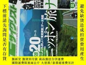 二手書博民逛書店日本摩托車罕見motorcyclist 日語日文雜誌平成20年7月1日Y14610