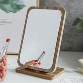 化妝鏡 新款木質臺式化妝鏡子女高清單面梳妝鏡美容鏡學生宿舍桌面鏡 moon衣櫥