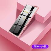 mp3隨身聽 迷你超薄小巧可愛學生版mp5便攜式觸屏MP4音樂播放器隨身聽