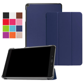 King*Shop~華碩ASUS ZenPad 3S 10 Z500KL保護套 P00L平板皮套9.7寸外殼超薄