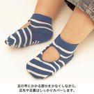 [韓風童品](3雙/組)可愛兒童點膠防滑襪子  嬰幼兒船襪   短襪    男童女童襪子