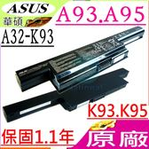 ASUS 電池(原廠)-華碩 電池 K93,K93S,K93SM ,K93SV,K95,K95S,K95SM,K95SV,A32-K93,A41-K93