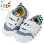 《布布童鞋》日本IFME白色新潮流輕量寶寶機能學步鞋(12.5~15公分) [ P8C199M ]