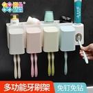 牙膏架牙刷置物架神器全自動擠牙膏器抖音擠壓器吸壁式衛生間套裝 萬聖節鉅惠